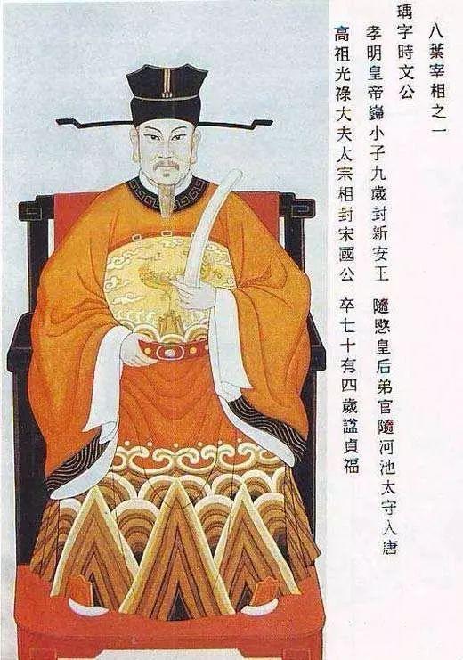 从秦朝到清朝1037位宰相,按照籍贯哪个省最多?看看有你家乡吗?