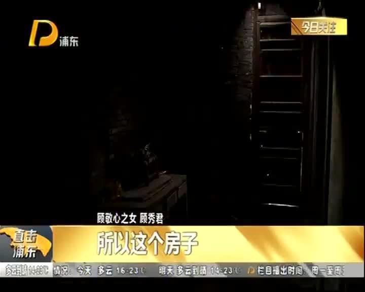 """追忆顾敬心:从周浦走出的中国石油化工""""领雁人"""""""