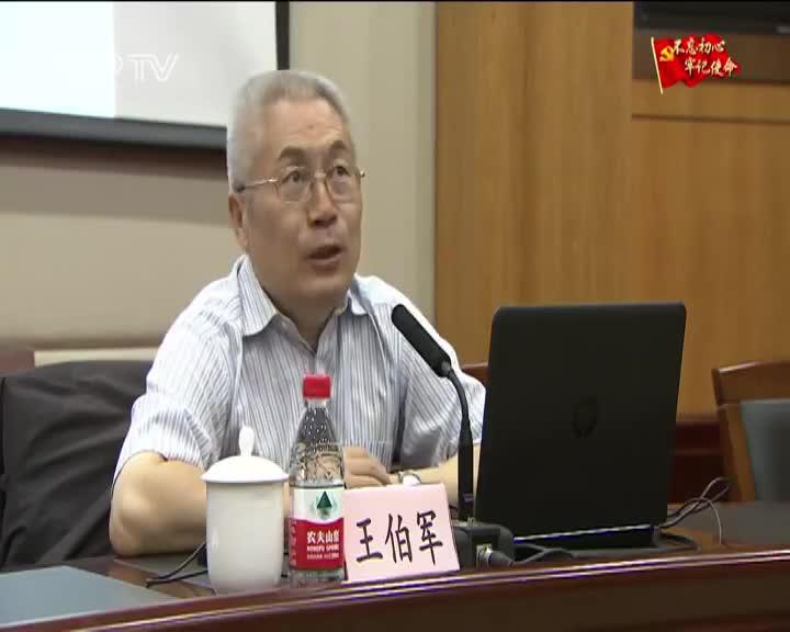 """朱家角镇举行""""中国传统文化与政德修养""""专题党课"""