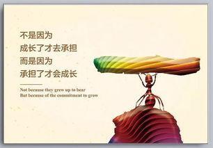 秋林李建新:办企业,做公益,这是一生的事业