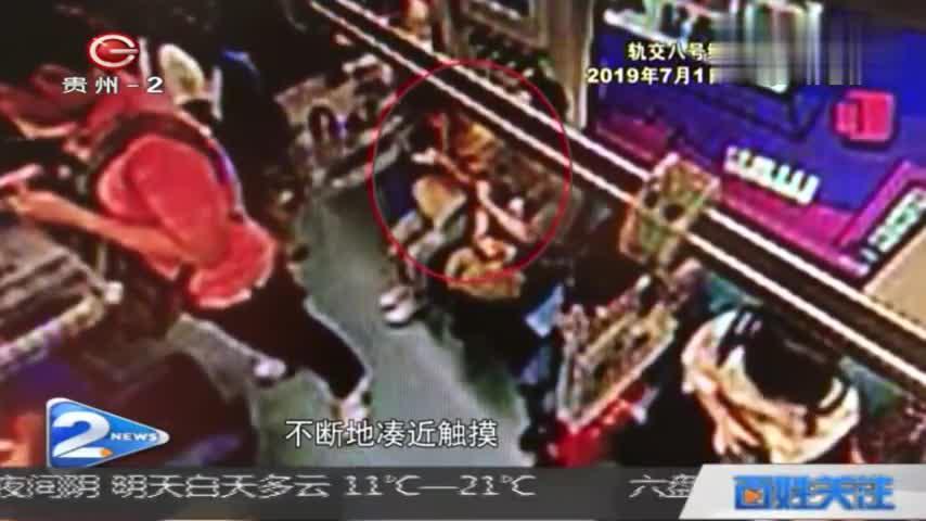 上海首例地铁内强制猥亵案宣判