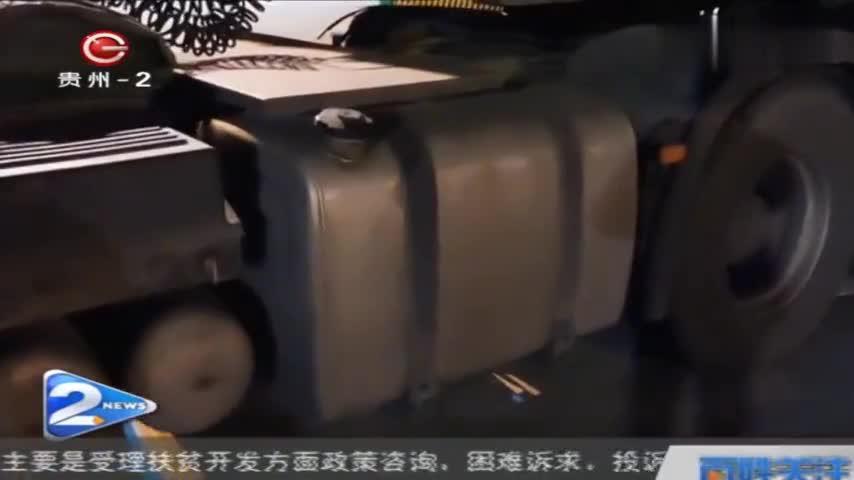 """""""油耗子""""一出手,货车司机哭着走!民警出手能否将他们绳之以法"""