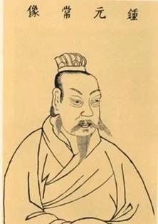 钟繇、李泌、杜甫,他们的名字你念对了吗?