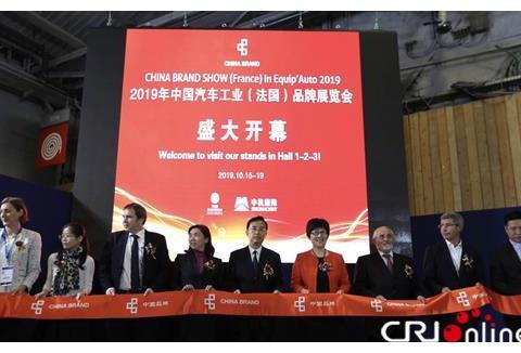 2019中国汽车工业品牌展在巴黎举行