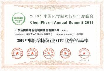 中国化学制药行业年度榜单出炉,达因药业斩获三项行业大奖!