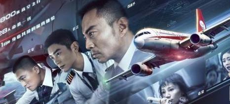 《中国机长》带火川航飞机餐,云端上的川菜馆,一坐川航胖3斤