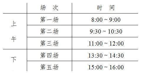 南通高中生,江苏两类学业水平测试考试时间出炉