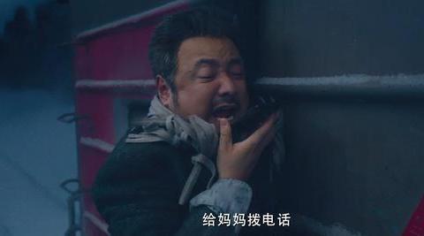 """徐峥""""囧""""系列又添新成员!《囧妈》来袭!让我们拭目以待吧!"""
