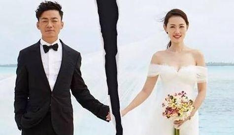 马蓉与王宝强离婚后分了亿元财产,情人节当天送给了宝宝一份大礼