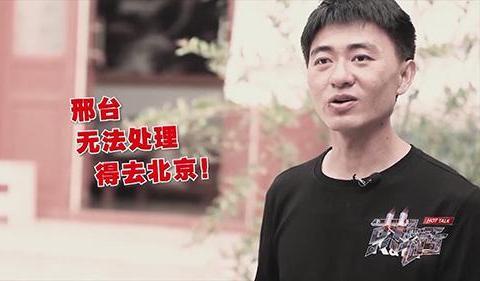 十余辆北京牌照汽车从天而降 是福还是祸?