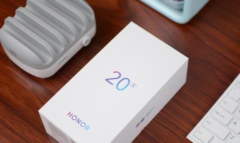 荣耀最强自拍手机20S上手简评:这外观和手感就大爱了