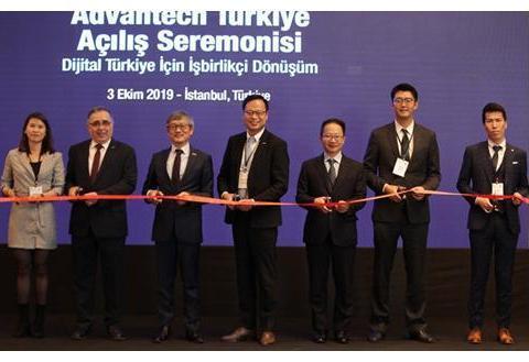 研华土耳其分公司开幕,协助土耳其产业数字化转型