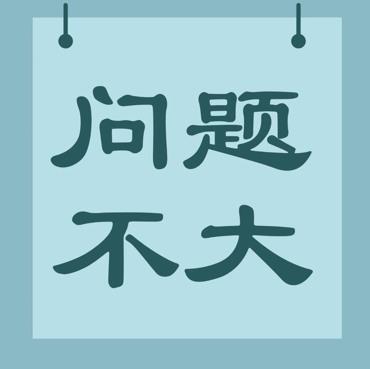 """【门诊日记】王昕:我接诊的一位""""0期""""乳腺癌患者"""