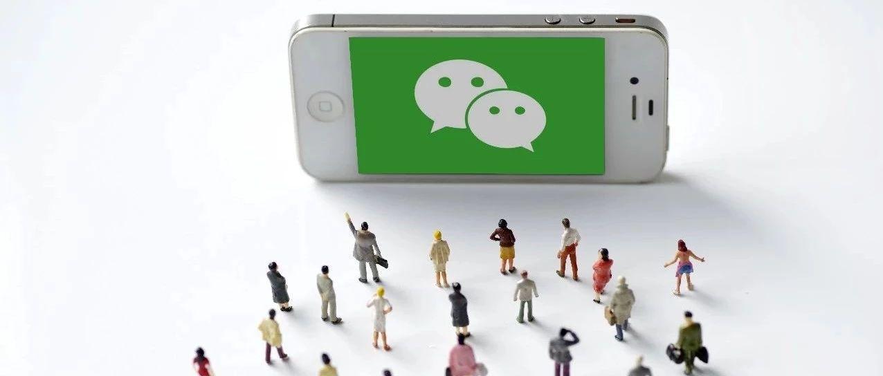 """微信试水银行存款 银行争相""""互联网化"""""""