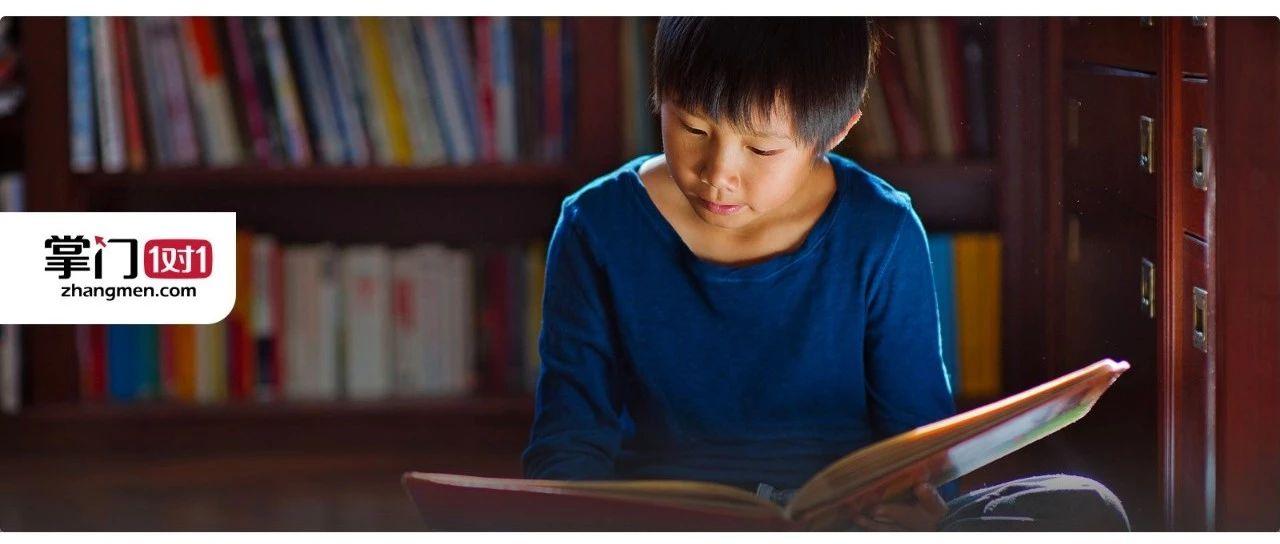 这本书占高考近20分,全是隐形知识点,有远见的家长早给孩子看了!
