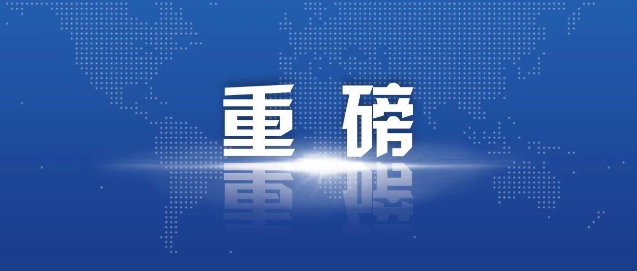 """@102万哈市企退人员 养老金资格认证改上APP""""刷脸""""了 已全面推行"""