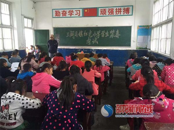 隆回县三阁司镇红光小学举行禁毒知识测试