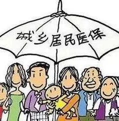 @荆州人,职工和城乡居民大病保险待遇本月调整,快来看!