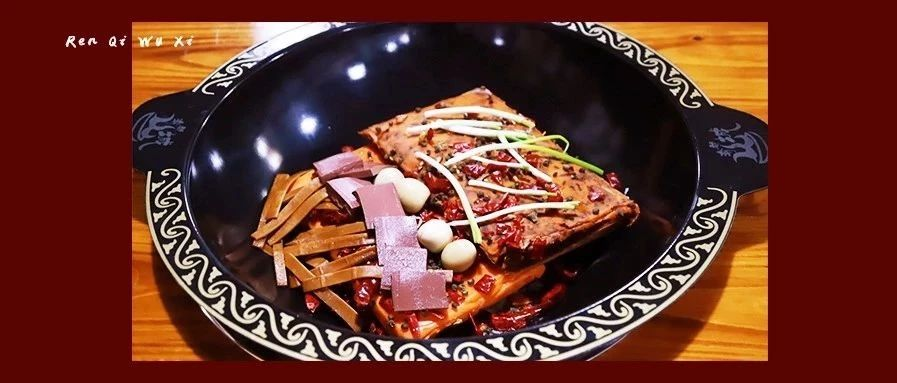 在东亭有①家市井火锅店,一键让你重庆一日游 !