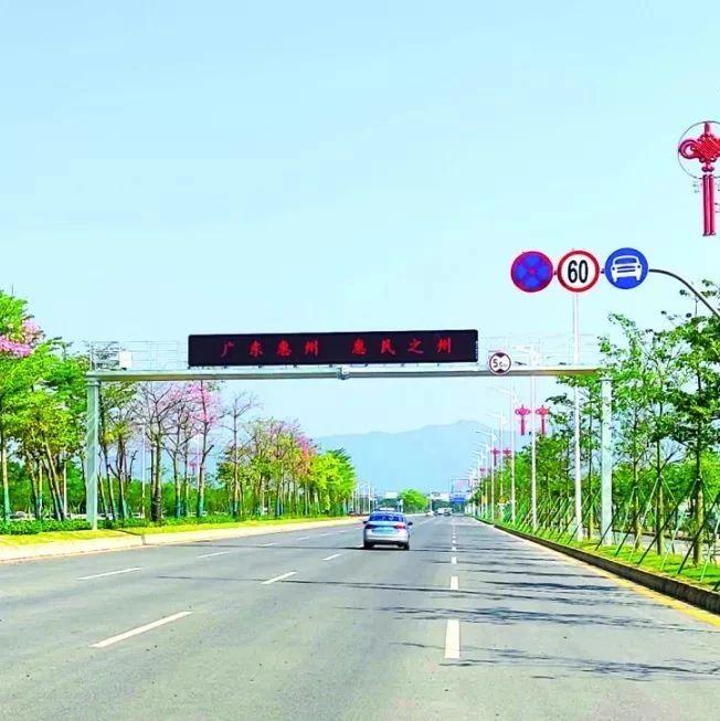 现在从惠州大道开车去惠州机场,这路,爽!