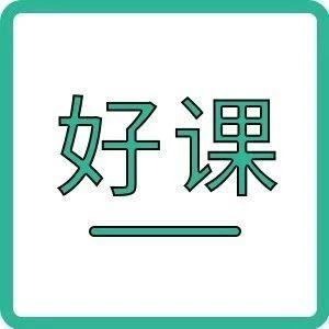 《亲子对话英语》课程报名咯~丨常春藤英语亲子启蒙课