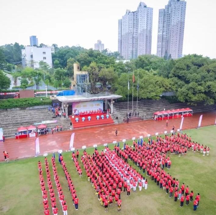 追梦的深圳航天人   航天工研院举办第二届职工田径运动会