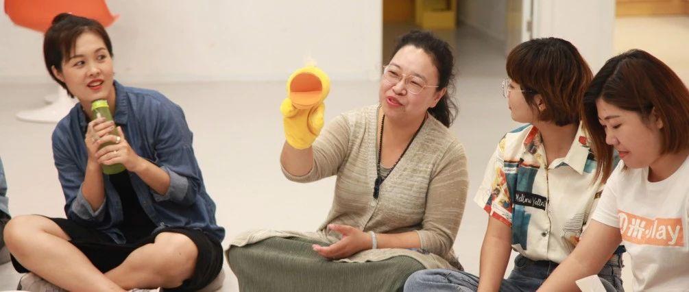《另一面的我》| 抓马.创造力课程教育戏剧师资培训回顾【家育互晓Vol.907】