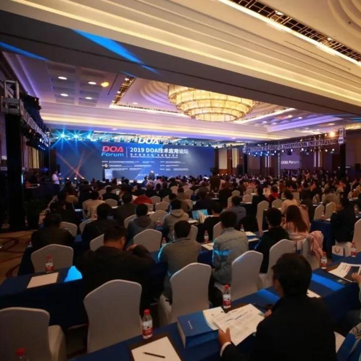 工信部:加快发展工业互联网 大力推动实体经济数字化转型