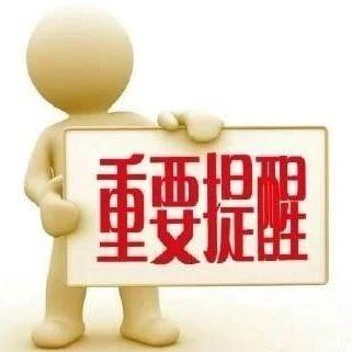 【自考】2019年黑龙江省自学考试明日开考
