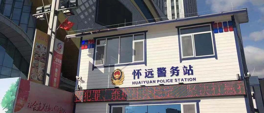 """""""网红黑科技""""上线!宁夏首家反恐体验馆今日正式运营!"""