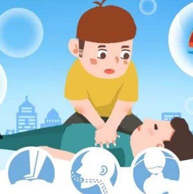 快来报名!佛山市红十字会2019应急救护培训课程报名通道已开启