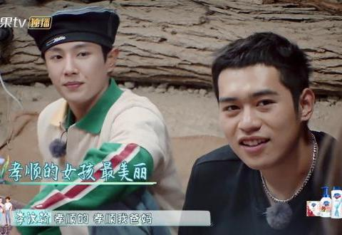 《一路成年》的星二代们探讨择偶标准,吴刚儿子说的话情商高