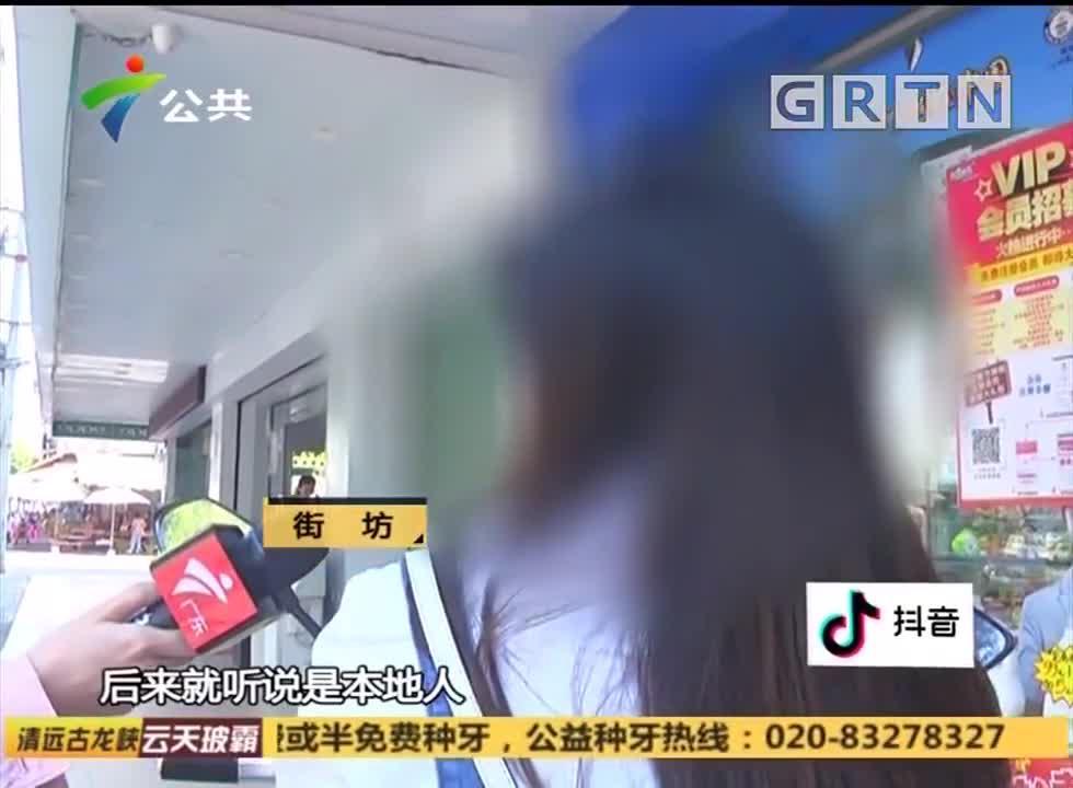 (DV现场)清远:女子奶茶店里摔打她人 疑因买单起摩擦