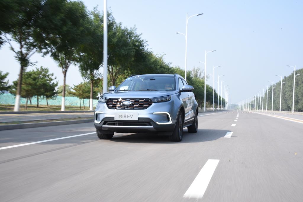 一电试车 | 首款合资纯电SUV 试驾福特领界EV