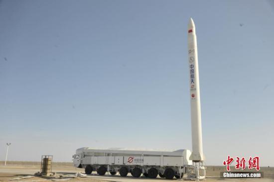 """中国航天科技集团发布""""龙""""系列商业火箭"""
