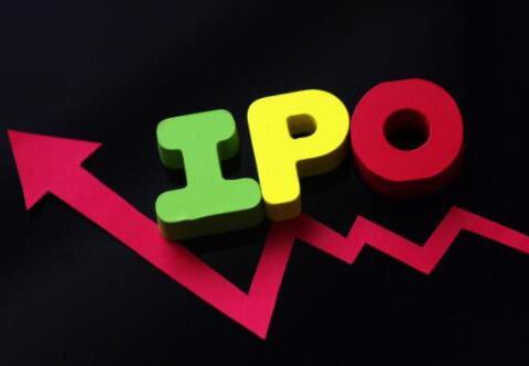 证监会新核发4家IPO批文,其中2家过去都有被否决的历史
