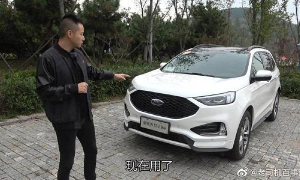 视频:老司机试车:2.0T+8AT 内饰大屏更清晰,福特锐界ST-Line