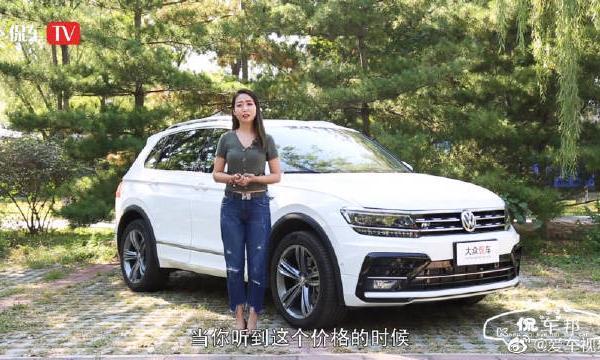 视频:进口版本Tiguan这么香,为什么卖不过国产的途观L?