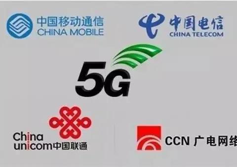 拿下5G牌照!跻身四大运营商行列,移动、联通和电信不喜欢它!
