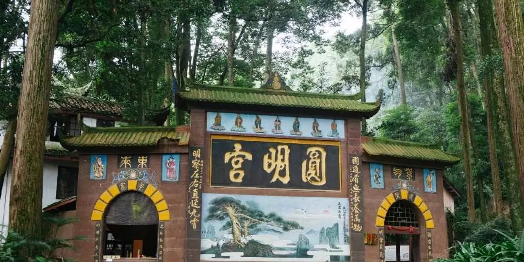 中国道教发源地,成都十景之一,青城山