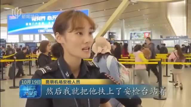 不硌脚吗?老人乘飞机,安检时走路很奇怪,安检员一看发现异常!