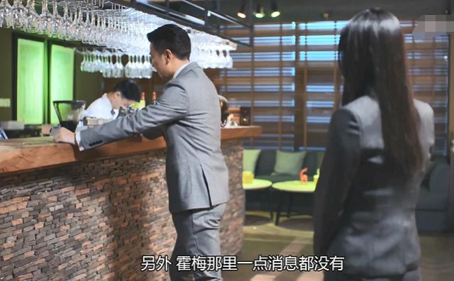 《在远方》刘云天和霍梅重逢,两人擦出爱的火花,暧昧丛生