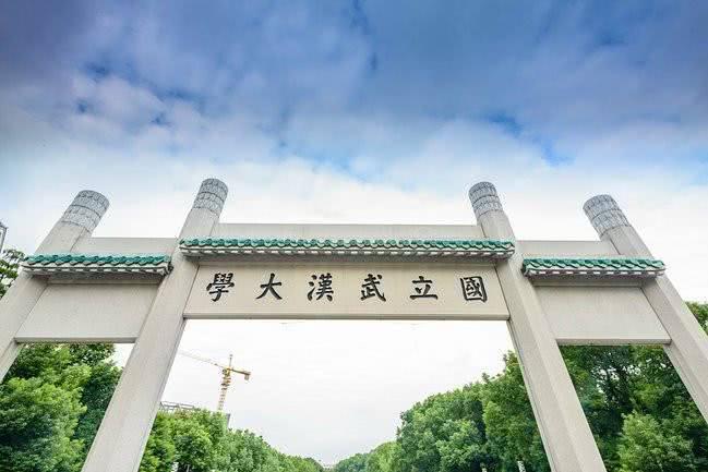 武汉大学一学院保研名单,北大9人,清华2人,网友:自降身价?