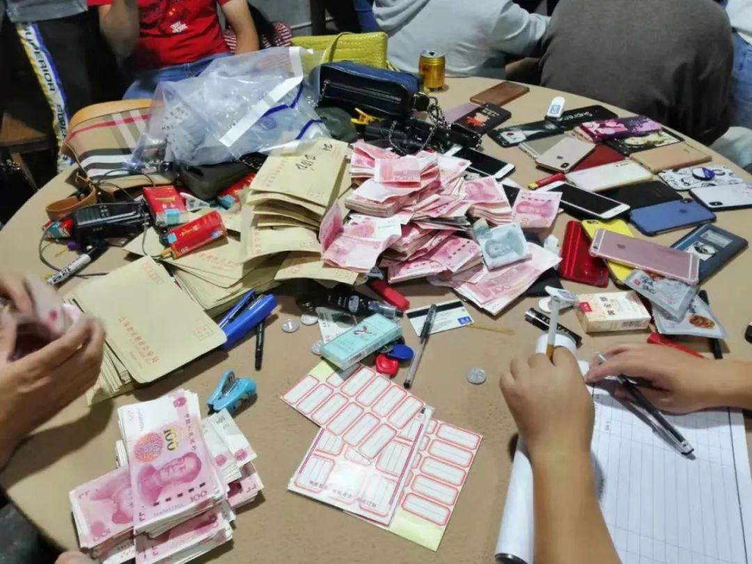 内江纪委监委通报四起党员干部、公职人员参与赌博问题典型案