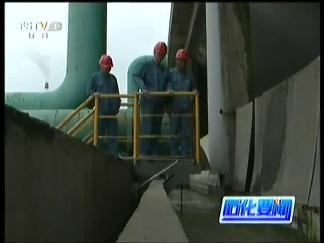 """石化烯烃厂努力打造""""节能型""""工厂"""