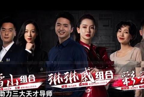 《最强大脑》第六季开播,一人缺席一人回归,嘉宾选手变化太大