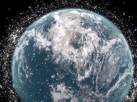 1.7亿块太空垃圾飞驰在地球附近,若不解决,后果不堪设想!