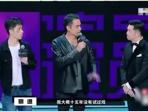 台湾演员境遇凄凉:明道被陈凯歌淘汰,陈乔恩被骂,霍建华没戏拍