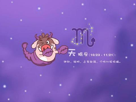 桃花运最旺盛的四个星座,天蝎座气质神秘,狮子座社交能力强