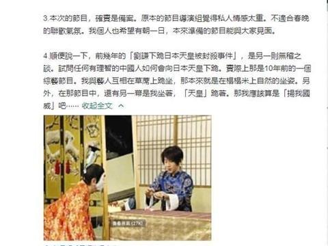 刘谦回应春晚穿帮视频 发誓没有托;苹果在中国推出的新品真亮骚